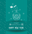christmas and happy new year with ball ornament vector image vector image