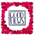 good news vector image vector image