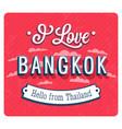 vintage greeting card from bangkok vector image