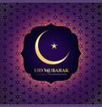 awesome islamic eid festival shiny greeting vector image vector image