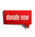 donate now red 3d speech bubble vector image vector image