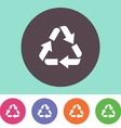 Recycle symbol icon vector image vector image