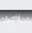 berlin city gradient 3 vector image vector image