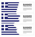 greece flag banners collection independence day vector image