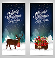 Merry Christmas and Happy New Year Invitation vector image vector image