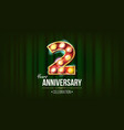2 years anniversary banner two second vector image