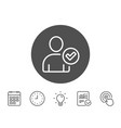 checked user line icon profile avatar sign vector image vector image