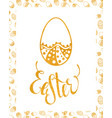 easter egg design element vector image