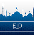 eid mubarak islamic background with blue mosque vector image vector image