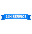 blue ribbon with 24h service title vector image