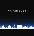 colorful asia banner with cityscape silhouette vector image