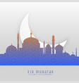 eid festival beautiful greeting scene background vector image vector image