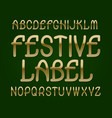 festive label typeface golden font isolated vector image vector image
