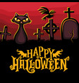 halloween greeting card holiday series vector image