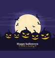 halloween party background flat vector image vector image