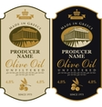 Label for olive oil Made in Greece vector image vector image