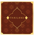 thailand flower frame thai design red background v vector image