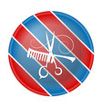 barbers shop symbol vector image