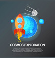 cosmos exploration banner vector image