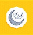 cresent decorative eid mubarak moon design vector image vector image