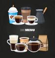 drinks menu elements on blackboard - coffee vector image