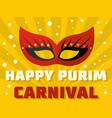 happy purim logo flat style vector image vector image