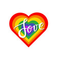 love sign on lgbt flag in a form heart vector image