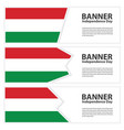 hungary flag banners collection independence day vector image vector image