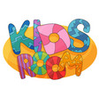 kids room cartoon logo colorful bubble vector image vector image