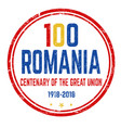 100 romania centenary great union sign or vector image vector image