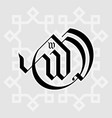 calligraphic of allah - gothic version vector image