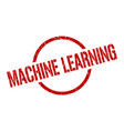 machine learning stamp vector image vector image