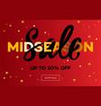 midseason sale christmas sale web banner vector image