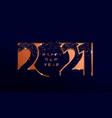 2021 new year golden paper cut banner vector image