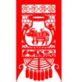 Chinese new year cow vector image vector image