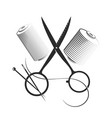 sewing and cutting set vector image vector image