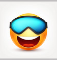 smiley with glassesmasksmiling emoticon yellow vector image vector image