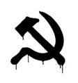 symbol ussr communism icon with hammer and vector image