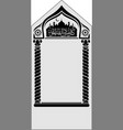 islamic arch with arbic calligrapy vector image