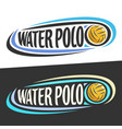 logos for water polo vector image vector image