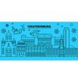 russia yekaterinburg winter holidays skyline vector image vector image