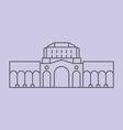 Yerevan vector image vector image