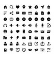 basic glyph icon set for web and mobile vector image
