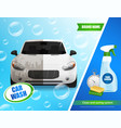 car wash system advertisement vector image