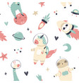 Seamless pattern with animals and space elements