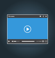 template interface video player with icons vector image