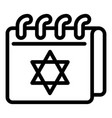 jewish calendar icon outline style vector image