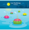 loy krathong festival float on a river vector image