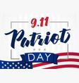 patriot day 9 11 flag light stripes banner vector image