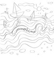 summer waves vector image vector image